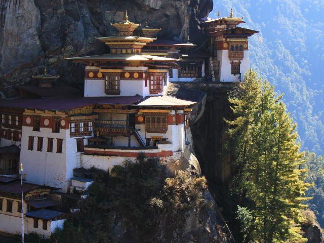 https://www.trekcentralnepal.com/wp-content/uploads/2021/03/Bhutan-1-640x480.jpg